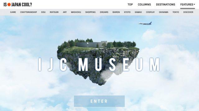 ICJ MUSEUM