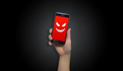 楽天モバイルで迷惑SMSが来た時に拒否する方法はコレ!