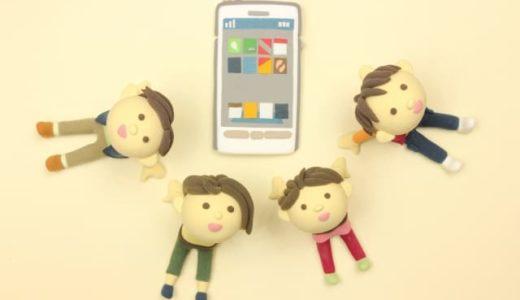 子供向けの格安SIMなら【LINEモバイル】がオススメ!その理由とは?
