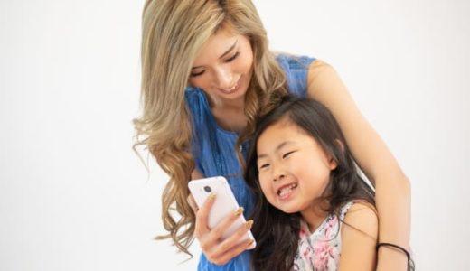子供に持たせる携帯はどこが良い?は【親の携帯キャリア】で決める!